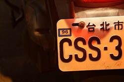 css3-training